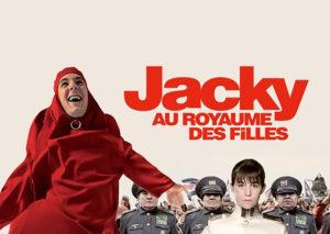 電影推薦 – 女子漢的顛倒性世界 – Jacky in Women's Kingdom